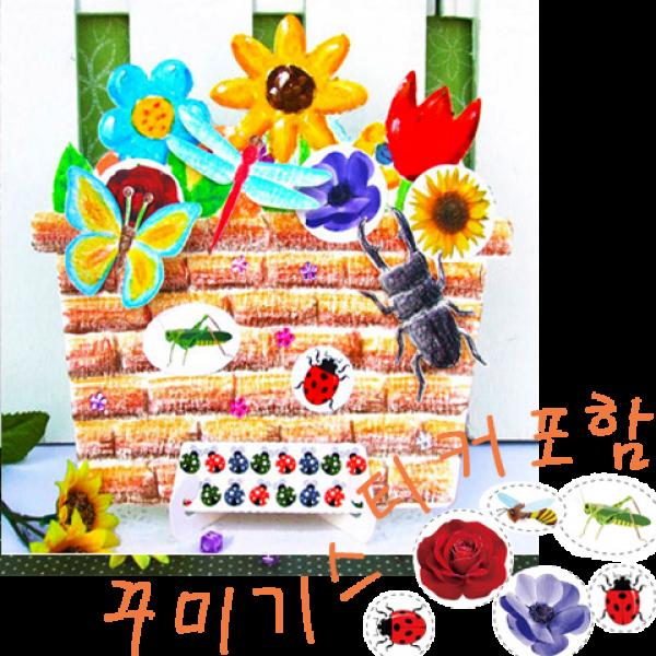 꾸미기부채_꽃바구니(스티커포함)