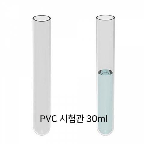 PVC시험관