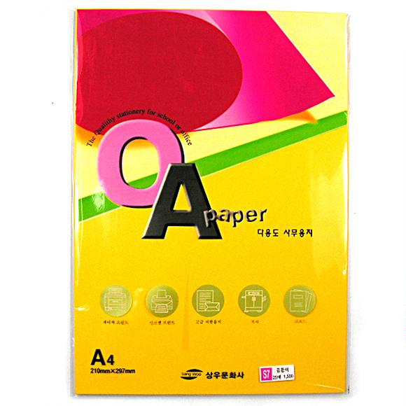 OA 칼라복사지 A4 25매