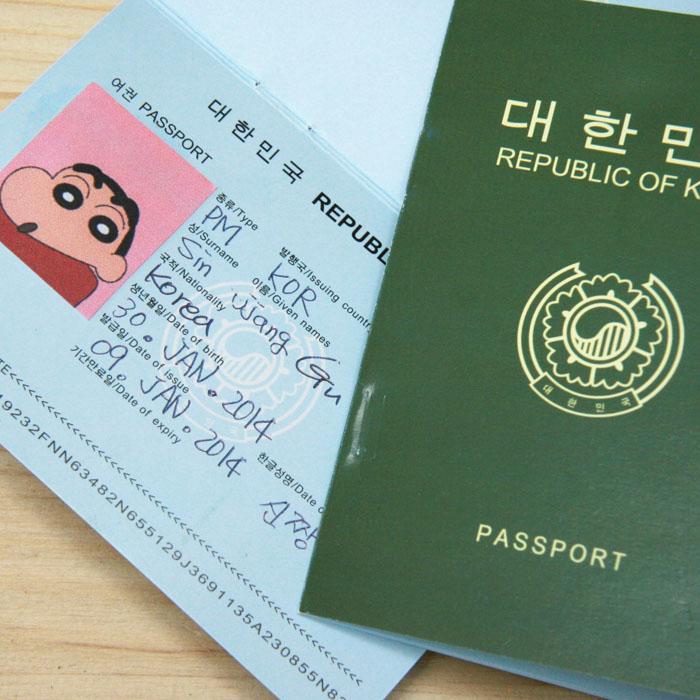 여권만들기