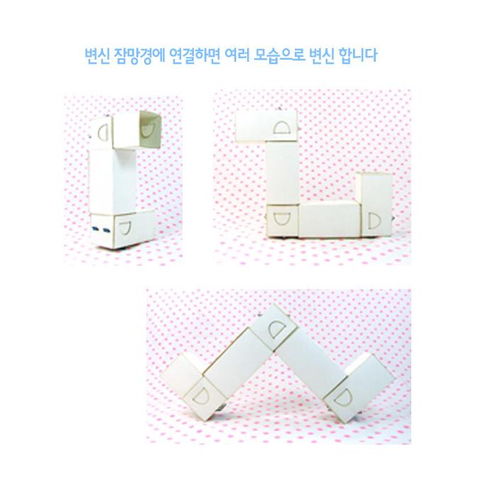 변신잠망경_연결추가세트